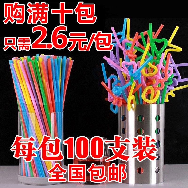 吸管一次性彩色可弯孕妇儿童艺术吸管加粗珍珠奶茶果汁吸管100只