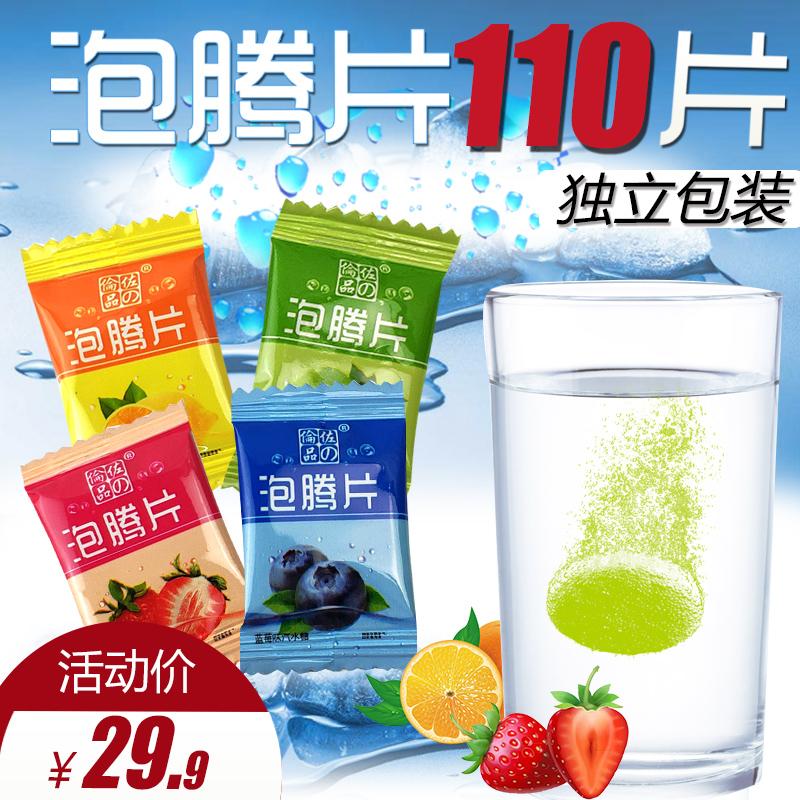 110片/袋维生素c泡腾片4口味VC饮料片 爆炸果汽糖果汁苏打片批 发