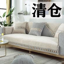 四季通用雪尼尔沙发垫简约现代布艺ji13滑坐垫an发套罩定制