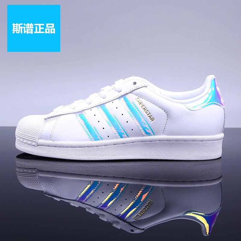 阿迪达斯三叶草女春夏季新款SUPERSTAR休闲运动贝壳头板鞋EG2919