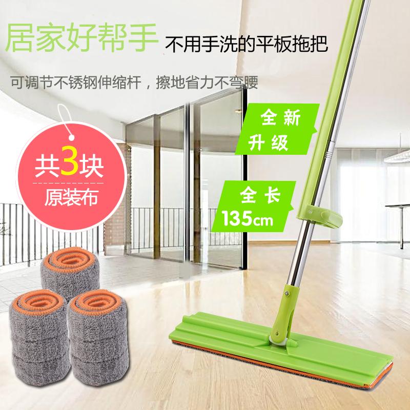 平板拖把免手洗 自动拧干360度旋转懒人拖棉线干湿两用挤水地拖把