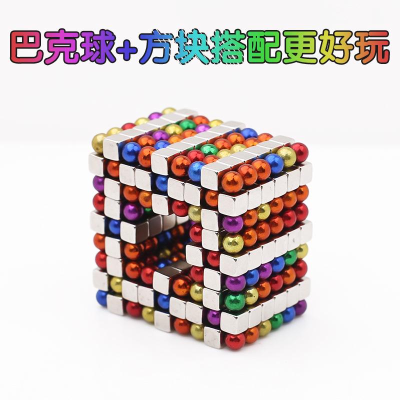 巴克球1000颗魔力磁力球星巴5mm磁铁球成人减压八克磁球抖音玩具