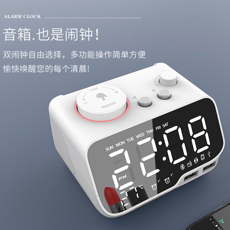 MOZUO M9收音机蓝牙音响音箱床头闹钟播放器多功能一体可手机充电