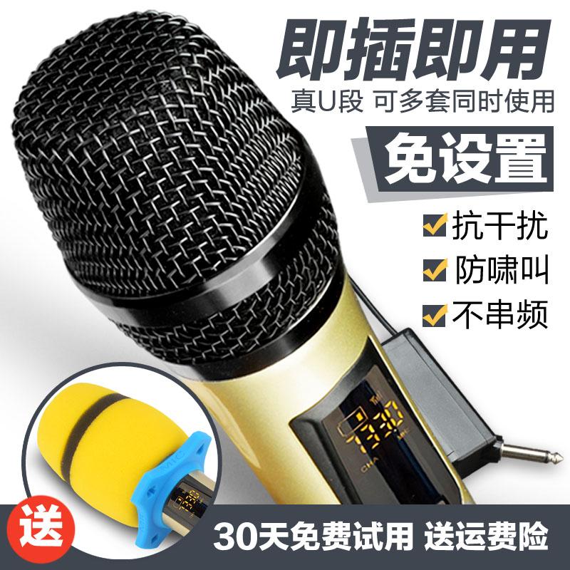 卡曼客无线话筒U段会议舞台家庭K歌音响一拖二电脑功放通用麦克风