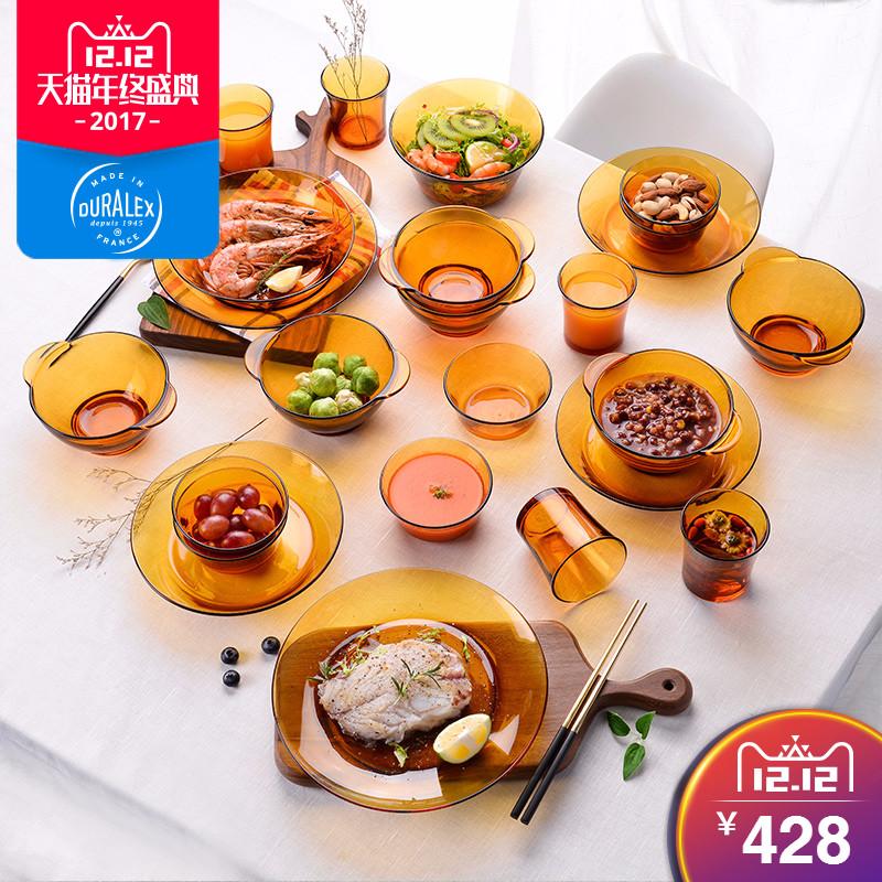 法国进口DURALEX玻璃餐具套装25件家用玻璃碗盘碟杯可微波