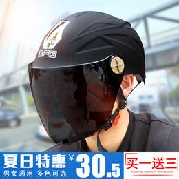 夏季摩托车头盔男电动车头盔女半盔半覆式个性酷轻便安全帽子防晒
