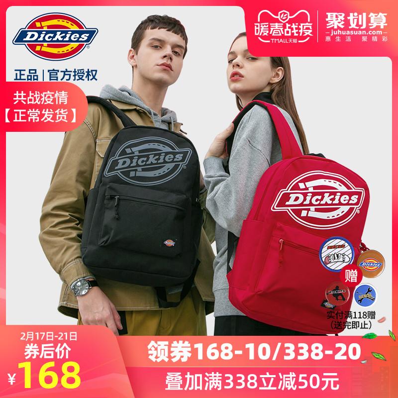 潮牌印花Logo双肩包背包正品