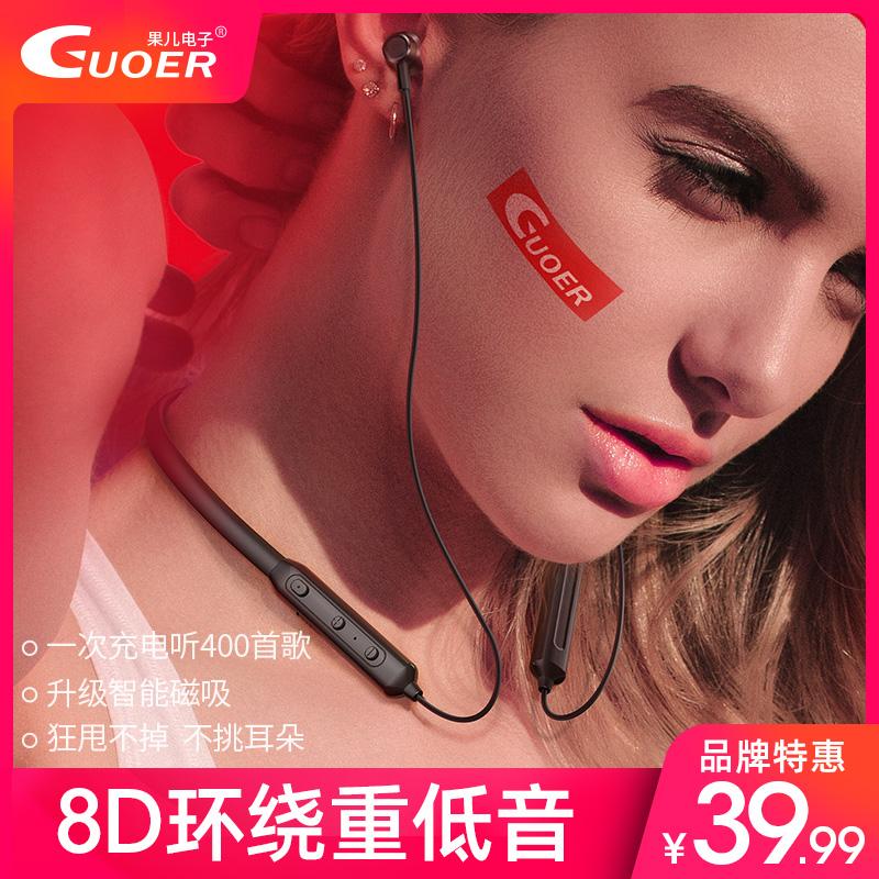 无线蓝牙耳机挂脖式双耳运动跑步耳塞式颈挂入耳头戴式超长待机续航男女磁吸vivo华为oppo小米苹果安卓通用型