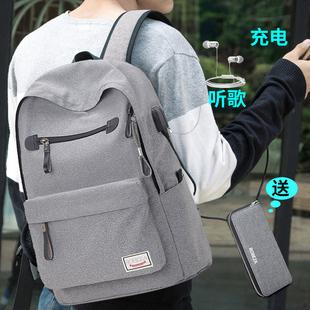 休闲双肩包男韩版旅游初中高中大学生书包时尚潮流大容量旅行背包