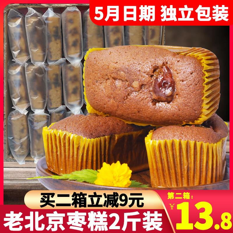 老北京枣糕面包营养早餐红枣泥蛋糕糕点整箱点心休闲食品零食小吃