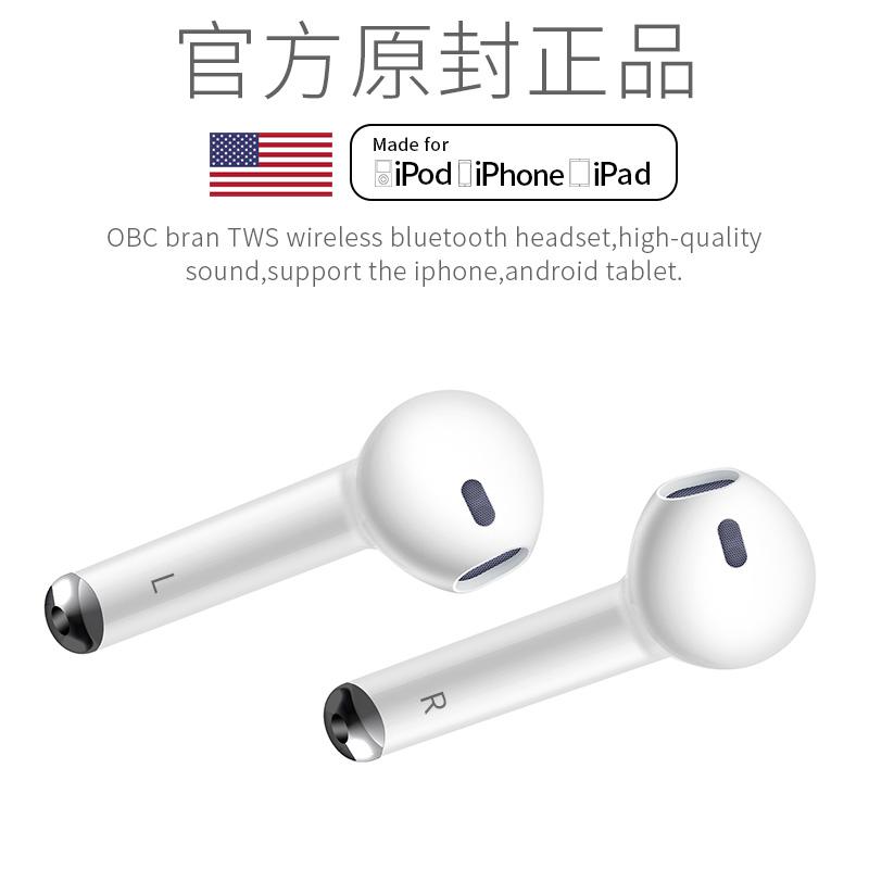 无线蓝牙耳机耳塞式双耳入耳式挂耳YINJW 76iphone8X安卓苹果通用
