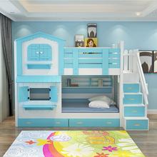 全实木儿童床上tu4床双层床td堡上下铺女孩公主子母床