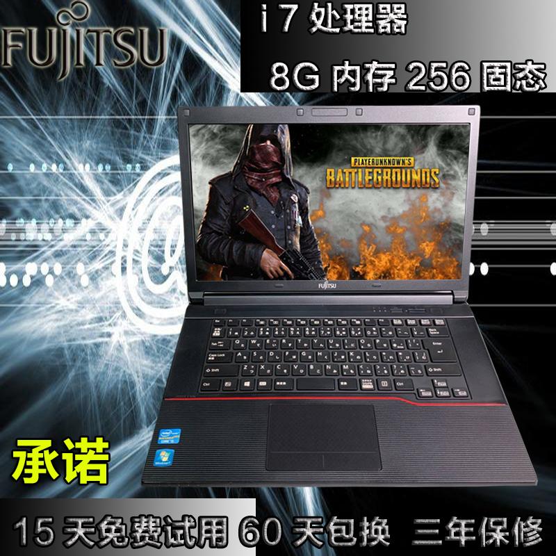 富士通笔记本电脑酷睿i7四核商务办公游戏本上网本学生本手提电脑