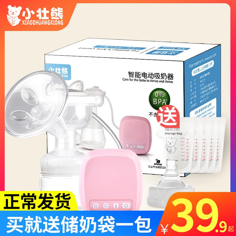 点击查看商品:电动吸奶器挤拔奶器全自动吸力大正品静音孕产妇产后非手动集按摩