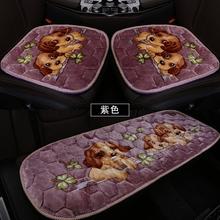 汽车坐垫无靠背通用免绑fo8绒防滑座an冬季棉垫保暖2021新式