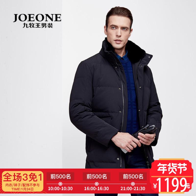 九牧王男装羽绒服 男士长款保暖时尚冬季舒适鸭绒羽绒服外套男