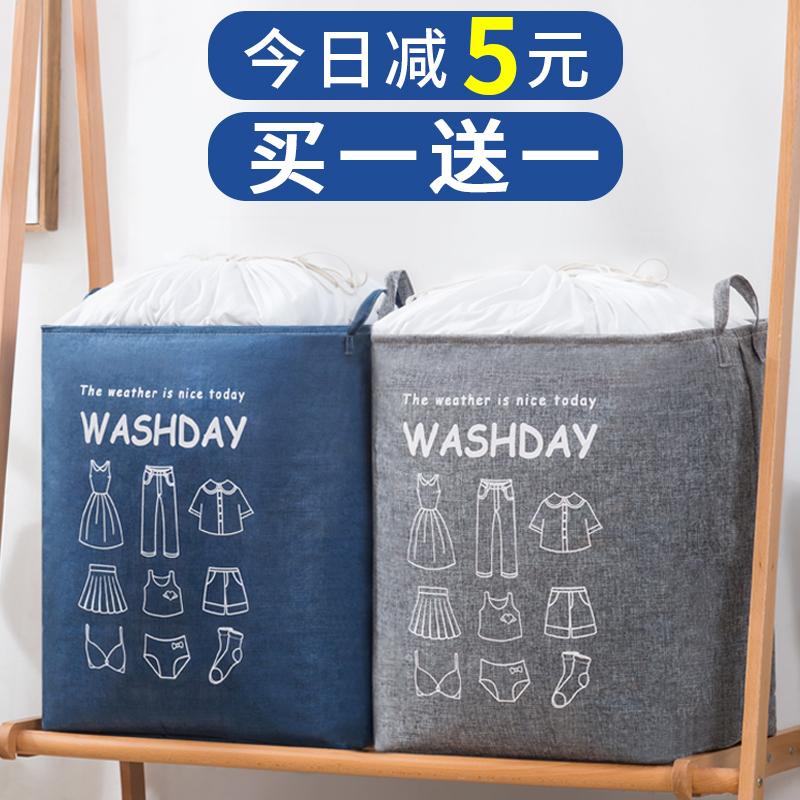 超大号衣物收纳袋子巨无霸搬家用打包神器巨能装衣服棉被子整理袋