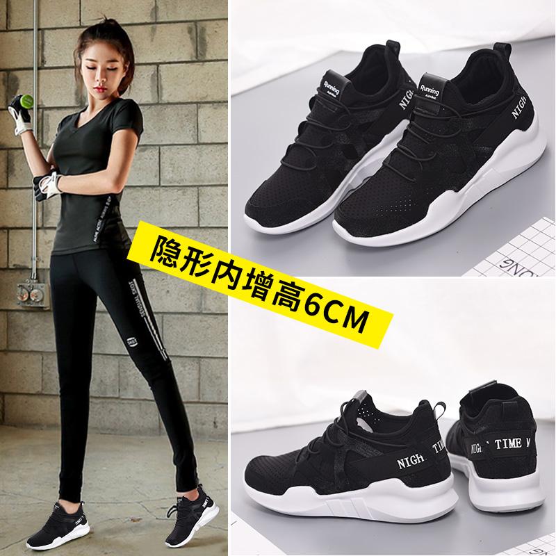 运动鞋女跑步鞋休闲内增高2018新款女鞋子韩版zipper鞋一脚蹬女鞋