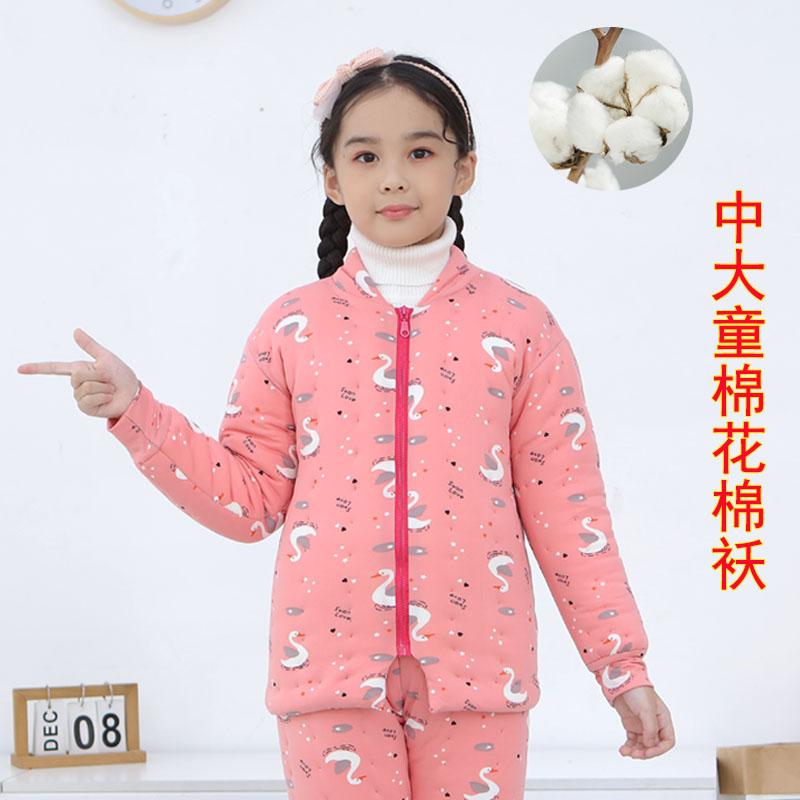 中大童男女冬季纯手工棉花棉衣小孩加厚棉服儿童拉链棉袄宝宝内穿