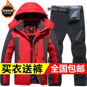 Workwear fleece breathable sports overalls men's and women's suits couples thickened plus velvet outdoor clothing