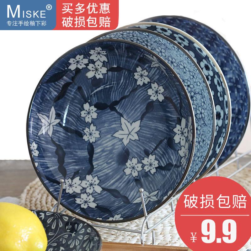 景德镇日式陶瓷餐具套装7英寸盘子深菜盘创意釉下彩家用圆形碟子