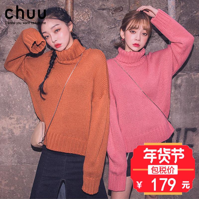 chuu大高领毛衣套头宽松堆堆领韩国2018春新款大翻领粉色厚粗毛线