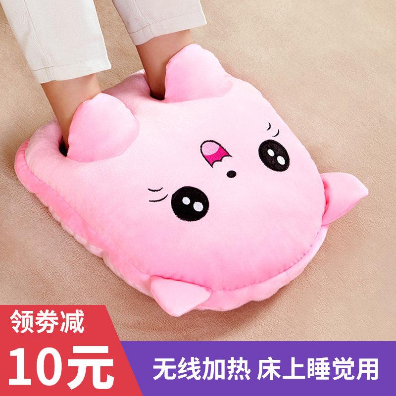暖脚宝充电暖足不插电冬天热水袋床上睡觉用被窝捂脚垫套暖脚神器