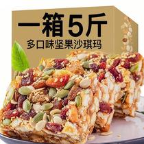 沙琪瑪黑糖堅果零食充饑夜宵小吃休閑食品山要榴槤早餐散裝整箱