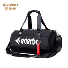 Edenburgh Fitness Bag Female Couple Sports Training Bag Hand-held Luggage Bag Dry and Wet Separation Yoga Swimming Bag Female Bag