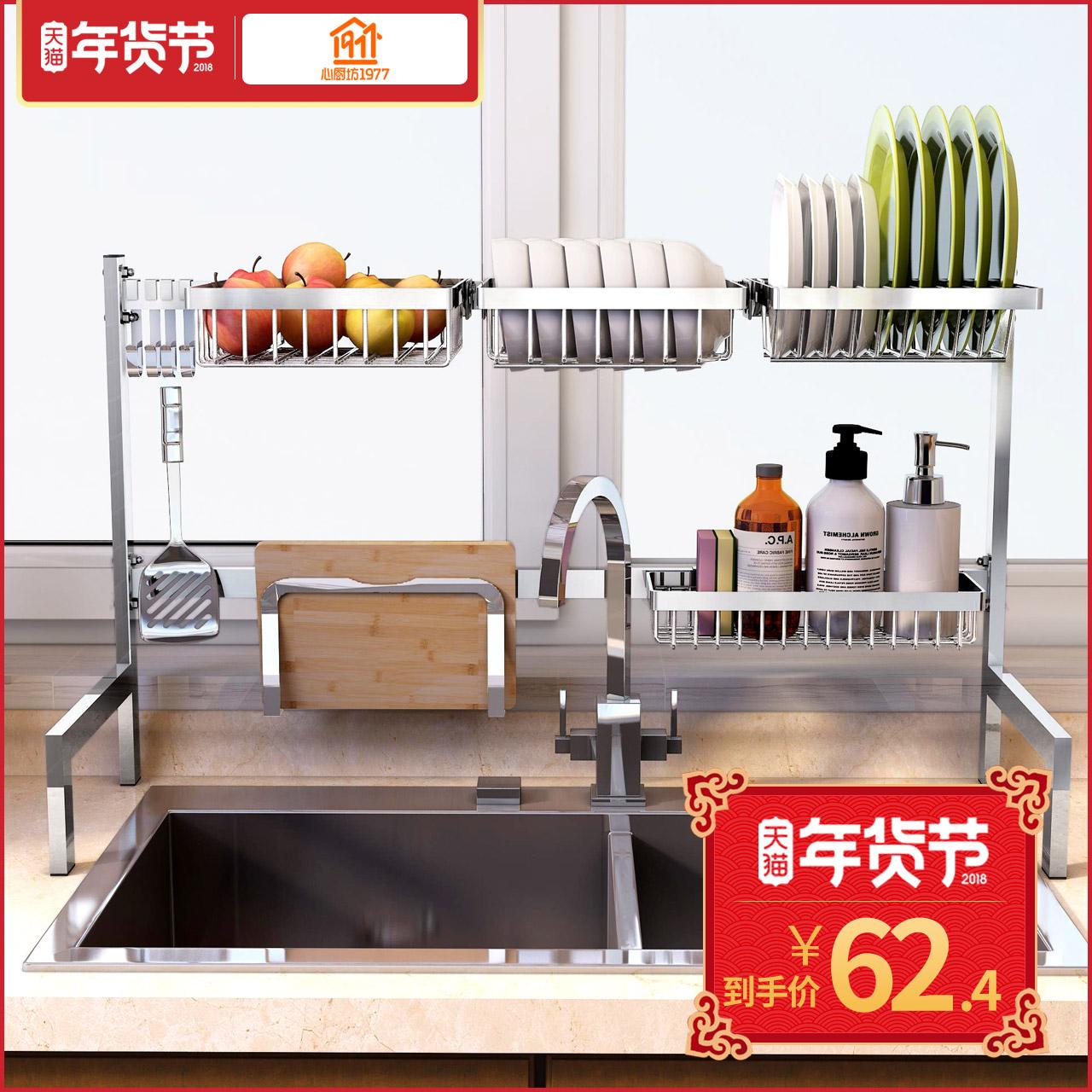 304不锈钢水槽沥水架 厨房置物架 碗碟架厨房收纳架碗筷厨房用品