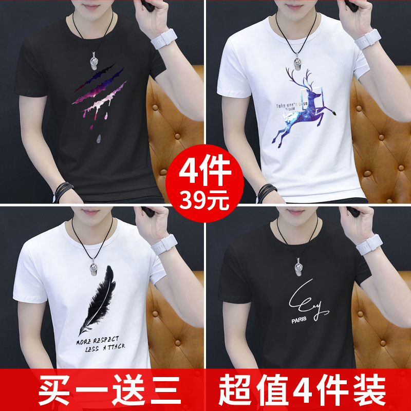 夏季短袖t恤男圆领韩版休闲大码男装半袖男体恤打底衫男短袖潮牌T