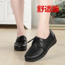 肯德基工作鞋女平底防滑妈sh9鞋单鞋软ng适上班鞋黑色女皮鞋