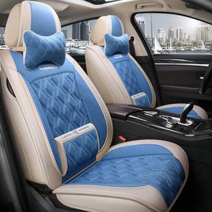 20新款布艺汽车坐垫宝马进口1系125i135i专用座垫全包布艺车垫