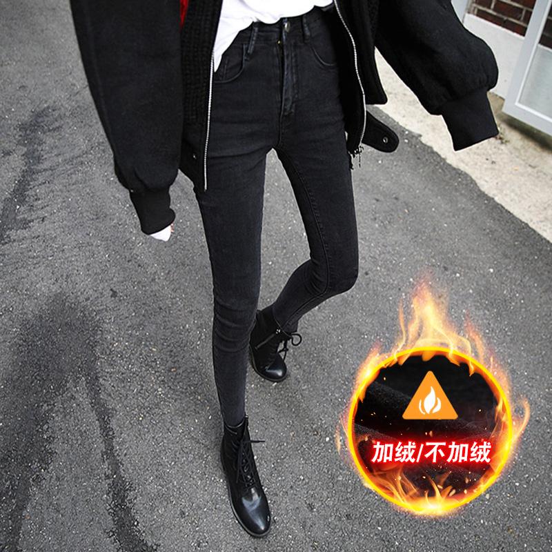 小脚牛仔裤女2019秋冬新款高腰显瘦显高修身百搭紧身加绒铅笔裤子