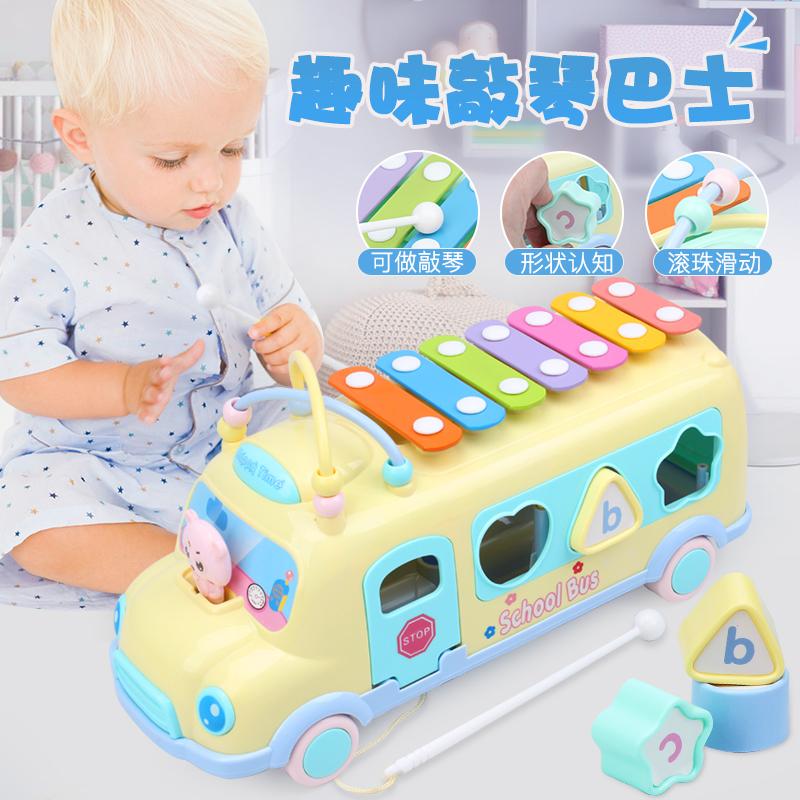 怀乐儿童八音手敲琴个月宝宝益智乐器玩具1-2-3周岁婴儿敲打音乐