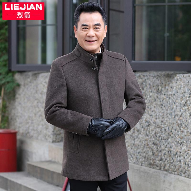 中年男装羊毛呢子夹克男士休闲上衣厚立领中老年人爸爸秋冬季外套