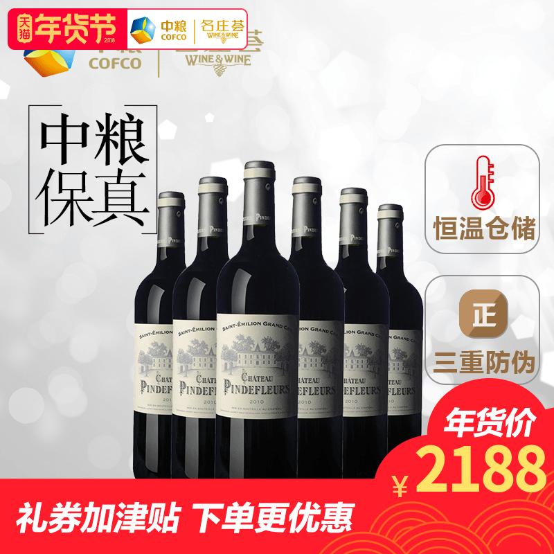 中粮名庄荟 法酒圣埃美隆产区品蒂花堡酒庄干红葡萄酒2010整箱