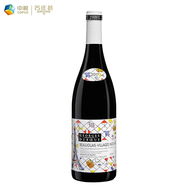 中粮名庄荟 法国薄若莱新酒乔治帝伯村庄级干红葡萄酒