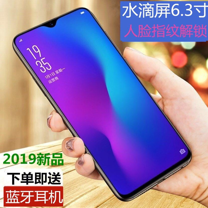 米语8X水滴屏6.2英寸刘海屏全网通4G智能指纹学生价正品手机