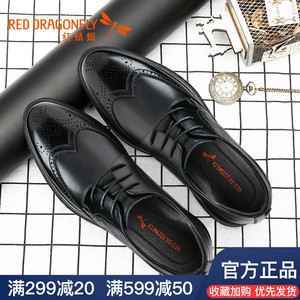 Red dragonfly men's shoes business dress Brock shoes men's English leather spring men's casual shoes wedding shoes