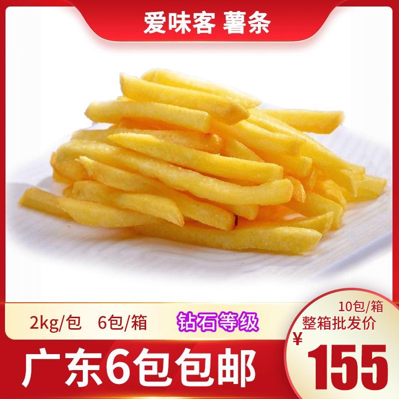 爱味客 冷冻直薯条2kg 钻石等级 薯条 冷冻油炸小吃速冻 6包/箱