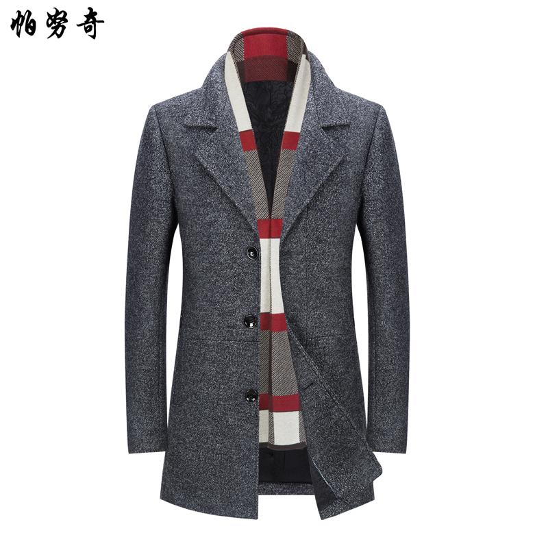 秋冬新品羊毛呢子大衣男士中长款商务休闲男装修身西装领风衣外套