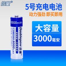 倍量 镍氢5号电池3000毫安鼠标汽车玩具相机可充电电池5号