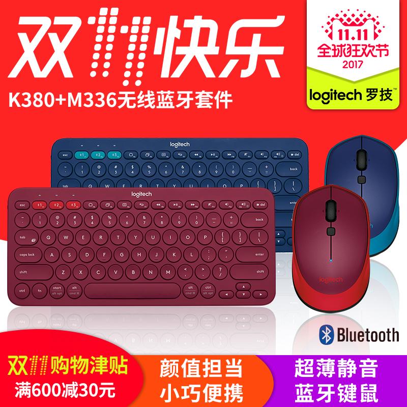罗技K380蓝牙键盘M336鼠标无线键鼠套装手机平板笔记本电脑办公