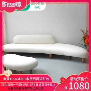 Personalized creative curved fabric sofa combination hall living room leisure Nordic fashion simple shop office furniture