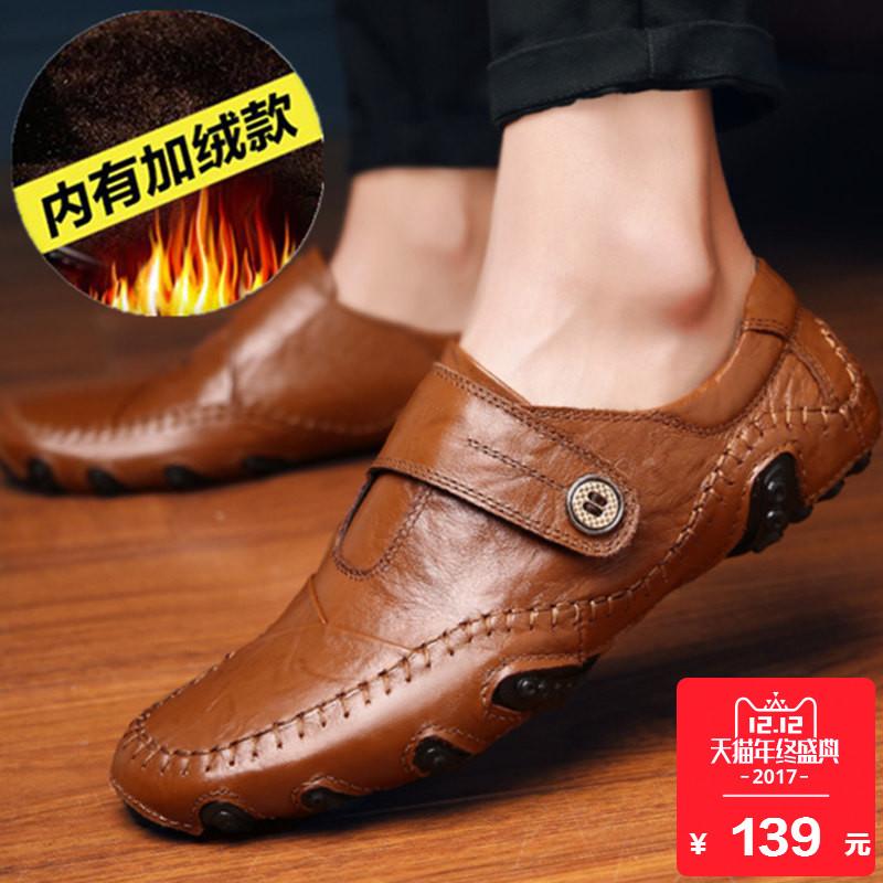 冬季加绒男士休闲皮鞋圆头牛皮青年英伦鞋子软面皮豆豆鞋男真皮潮