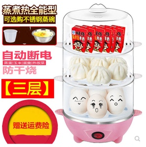 Small appliances kitchen appliances mini electric steamer egg cooker double electric steamer steamed corn steamer steamed vegetables timing