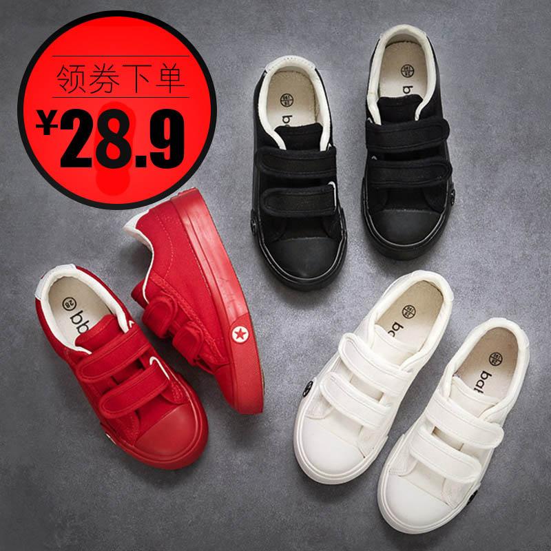 秋冬季童鞋男童女童帆布鞋宝宝布鞋幼儿园小白鞋儿童板鞋白鞋子女