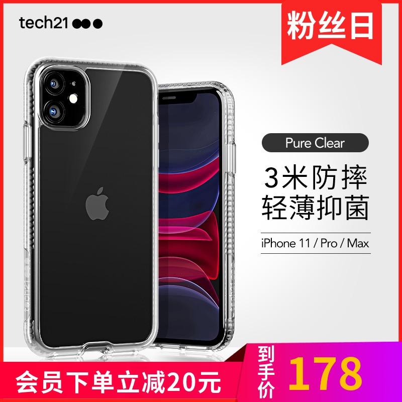 tech21苹果 11/iPhone 11Pro/Pro Max防摔手机壳 轻薄全包保护套