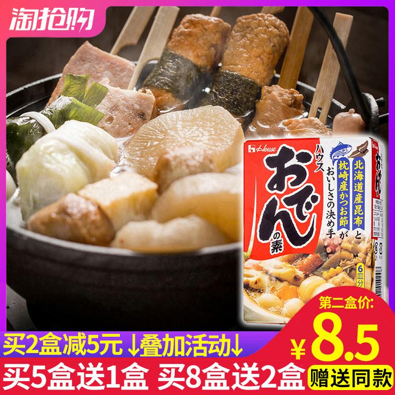 日本原装house好侍711关东煮汤料炖菜料日式火锅底料调料商用批发